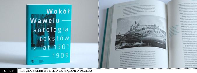 ksiazka4-akademia-zarzadzania-muzeum