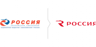 Rebranding Rossija Airlines