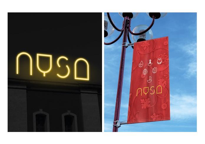 Wizualizacja logo Nysy