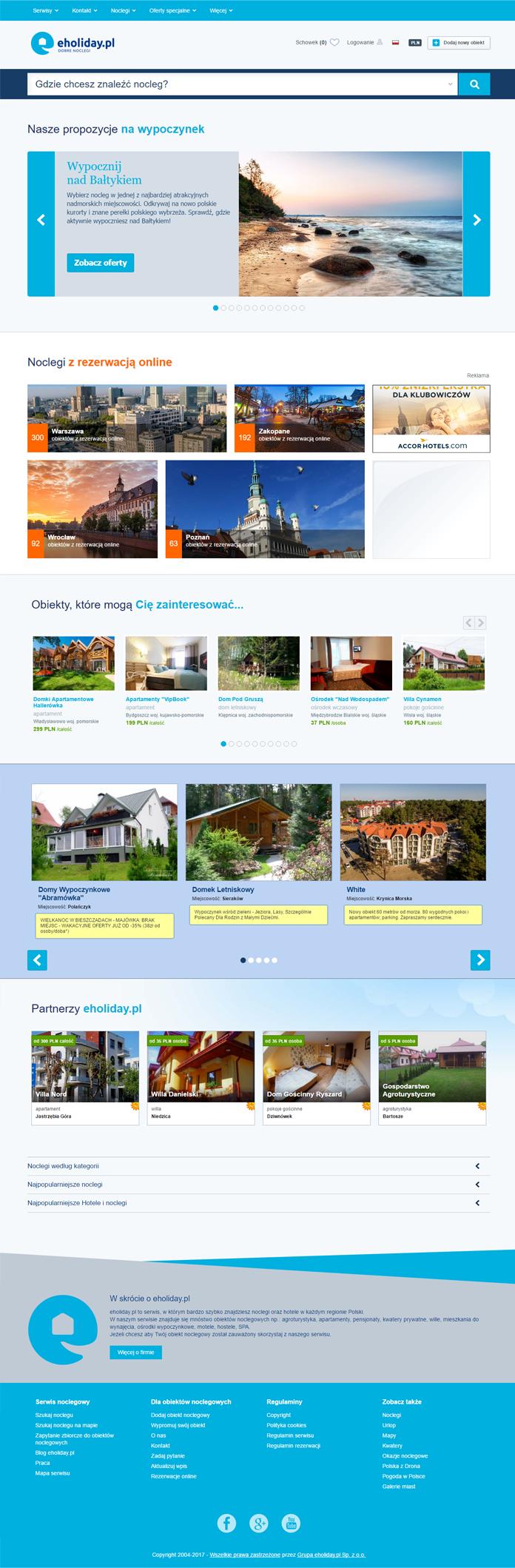 Screenshot strony eholiday po rebrandingu