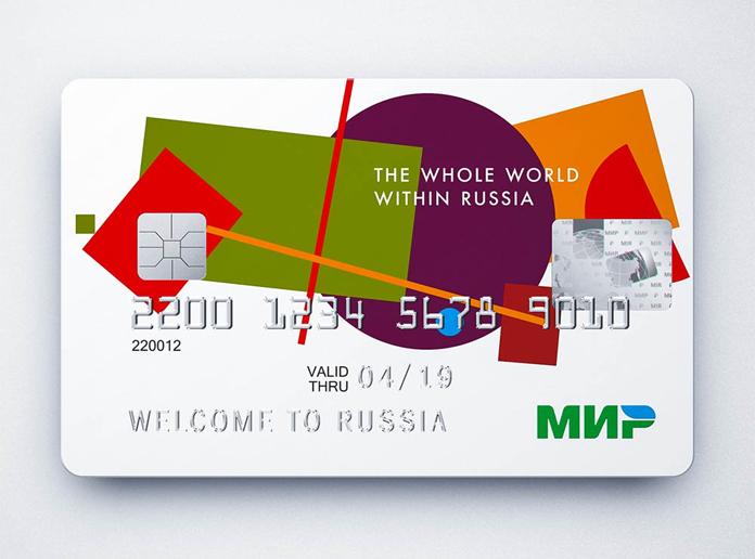 Karta bankomatowa z nowym znakiem Rosji