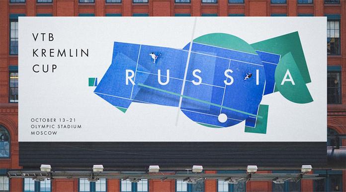 Billboard z adaptacją nowego logo turystycznego