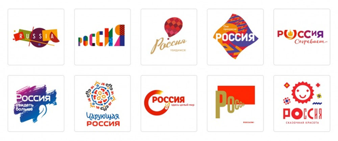 Projekty konkursowe na logo Rosji