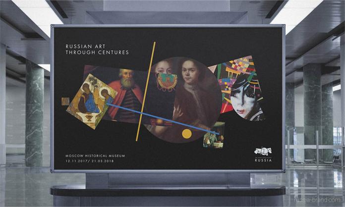 Wariant promujący kulturę - logo Rosji 2018