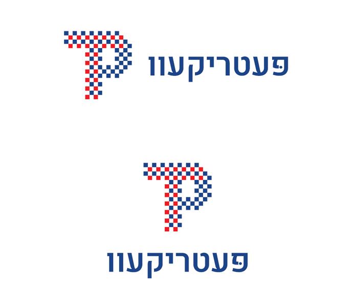 Logo w wersji jidysz