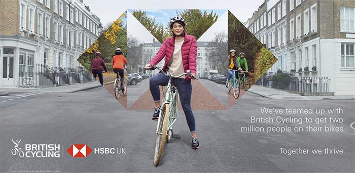 Grafika promocyjna banku HSBC