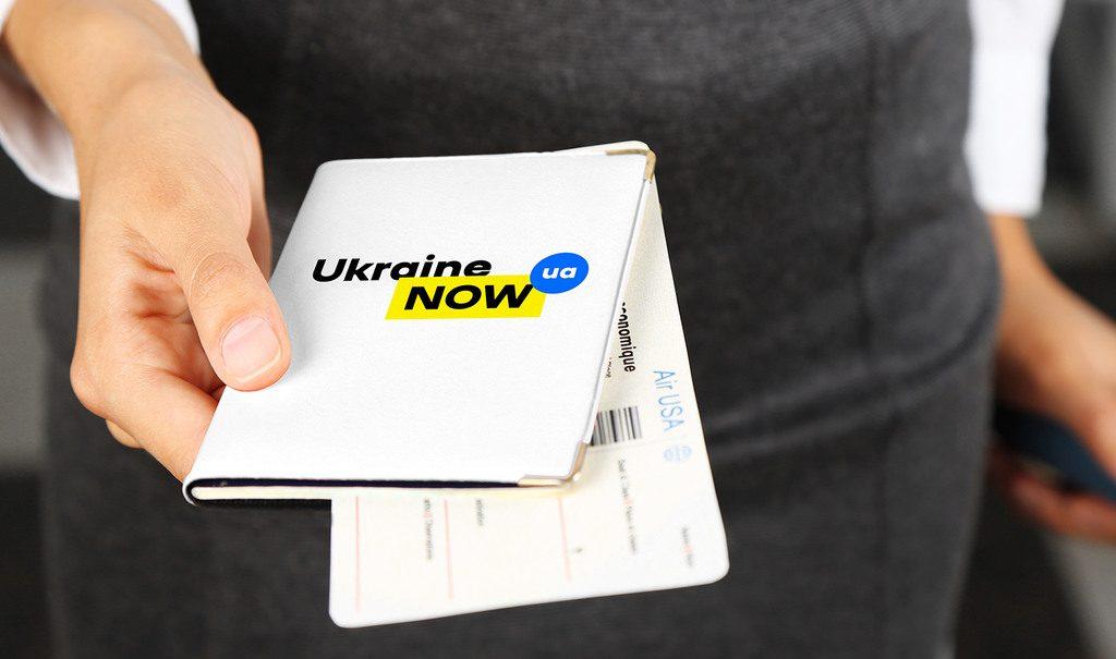 Logo Ukrainy - wizualizacja