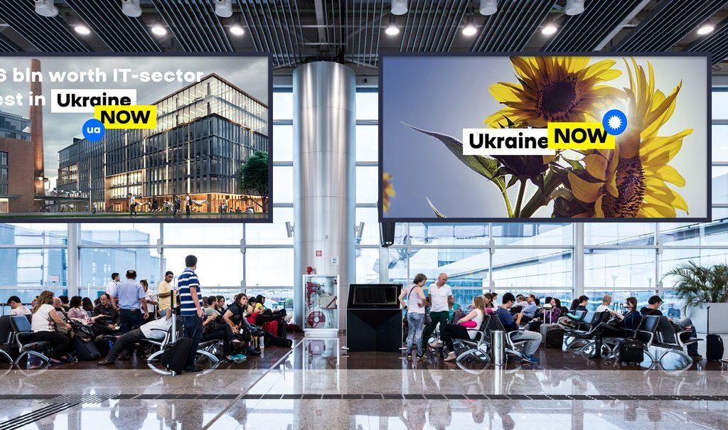 Billboardy z nowym logo Ukrainy