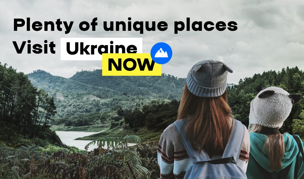 Ukraine Now - marka turystyczna