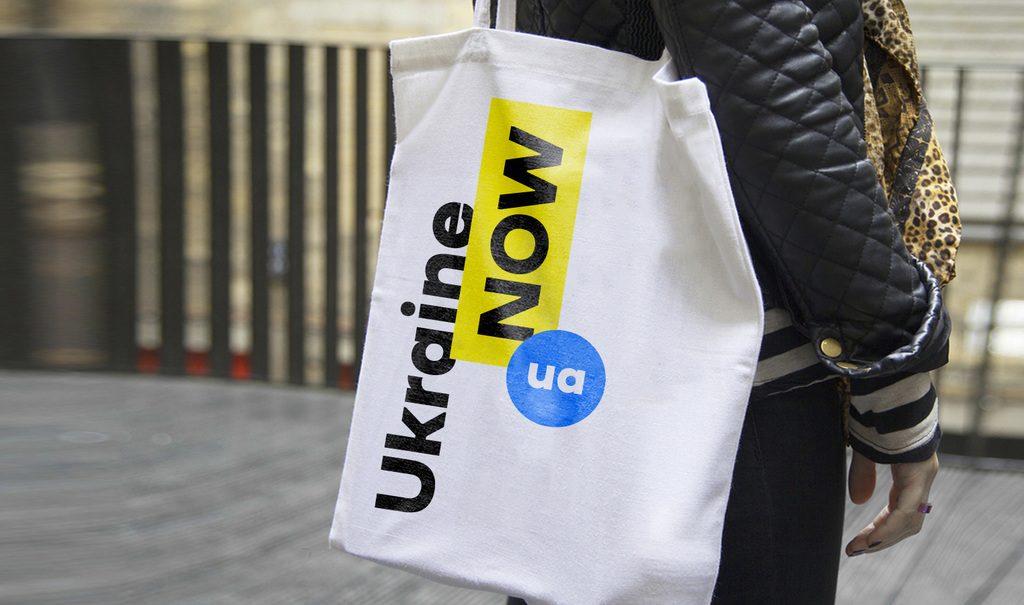 Wizualizacja nowego logo Ukrainy