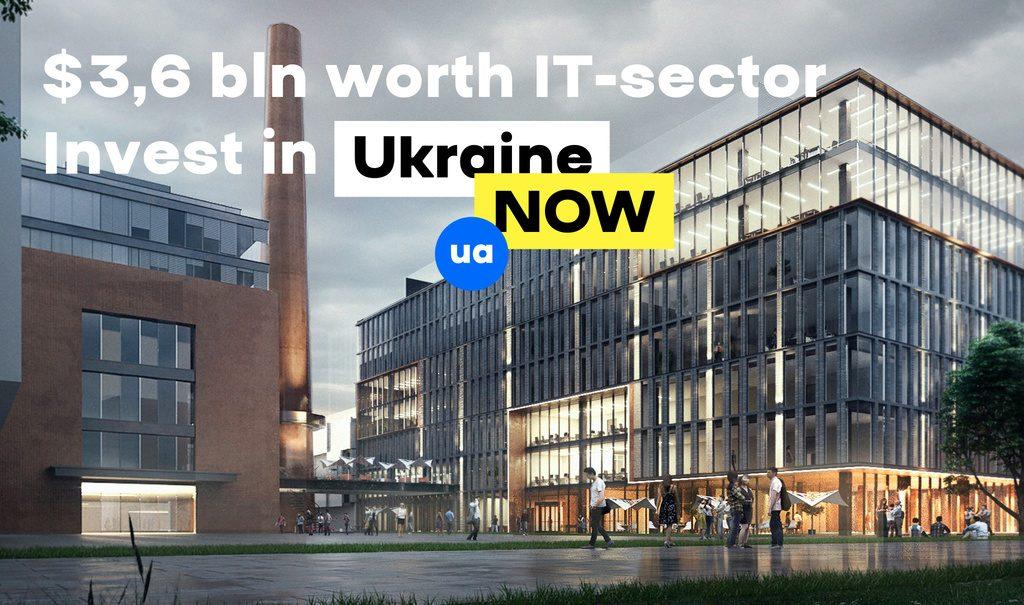 Ukraine Now - new brandind
